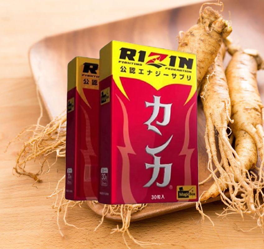 Sự ra đời của Rizin